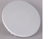 "ACS-812 8"" 2 Way Coaxial Ceiling Speaker"