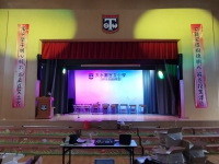 Professional Lighting Project @ Tin Shui Wai Government Primary School